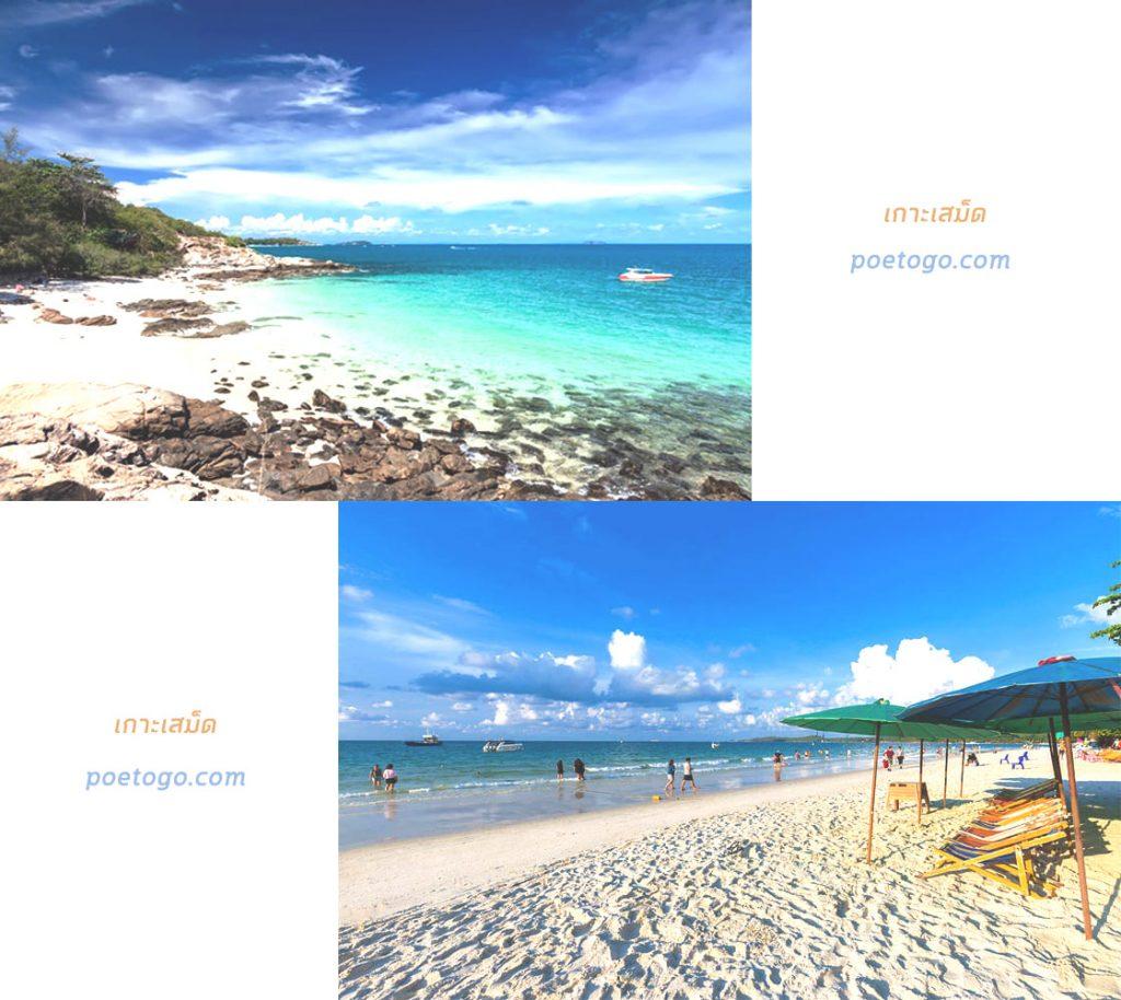 Sawasdee Coco Resort13 1024x914 - Sawasdee Coco Resort เกาะเสม็ด