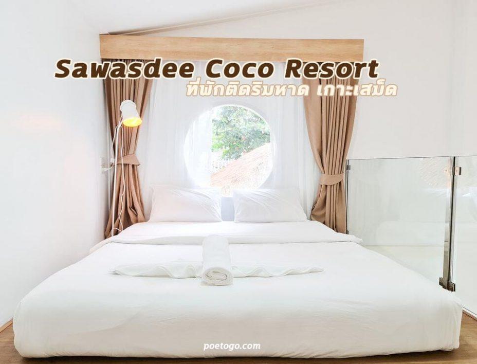 Sawasdee Coco Resort