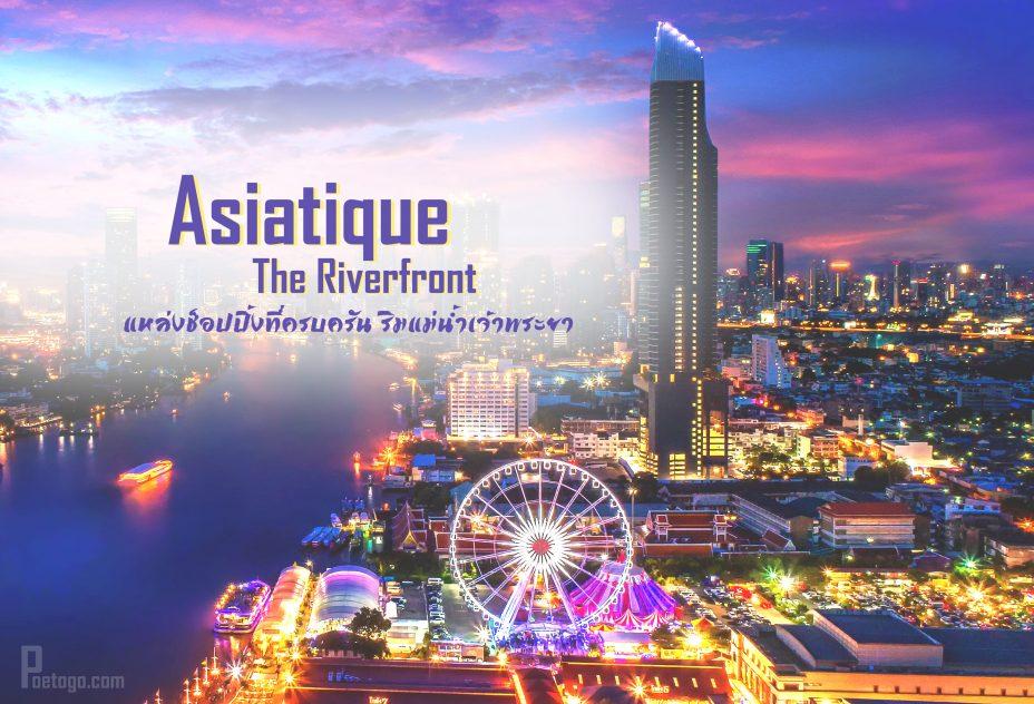 6 1 928x632 - Asiatique The Riverfront