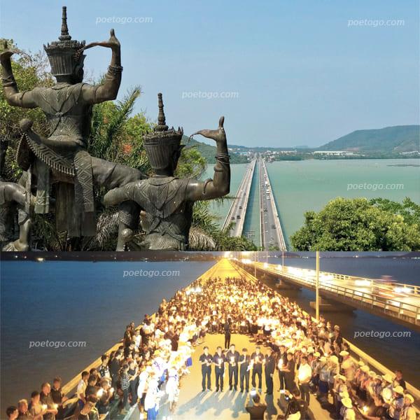 สะพานตินสูลานนท์5 - สะพานตินสูลานนท์ สะพานข้ามทะเลสาบที่มีความยาวมากที่สุดจังหวัดสงขลา